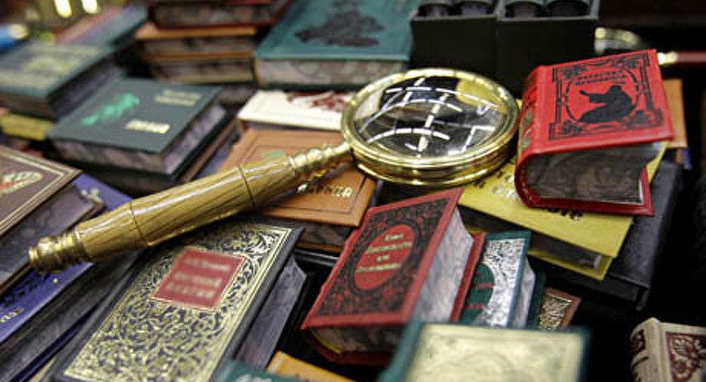 Foire-exposition « Livres de Russie » à Moscou