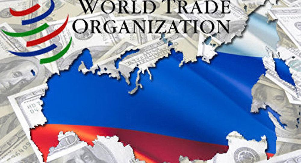 La Russie et l'OMC: un risque justifié