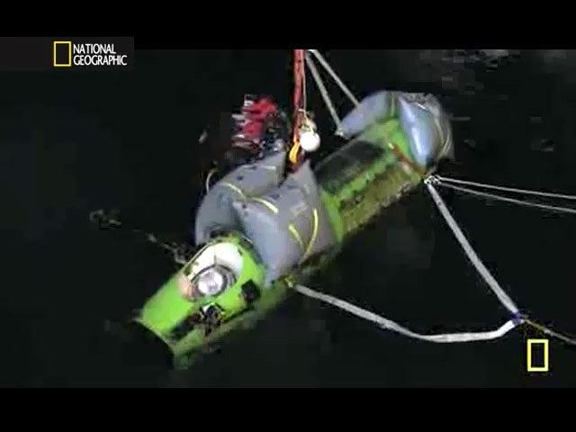 Le submersible Deepsea Challenger a été élaboré et créé en Australie avec le soutien de la Communauté nationaleocéanographique des Etats-Unis et la compagnie Rolex.