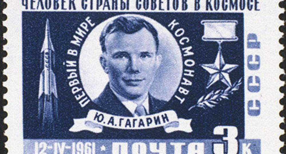 Le 51ème anniversaire du vol de Iouri Gagarine