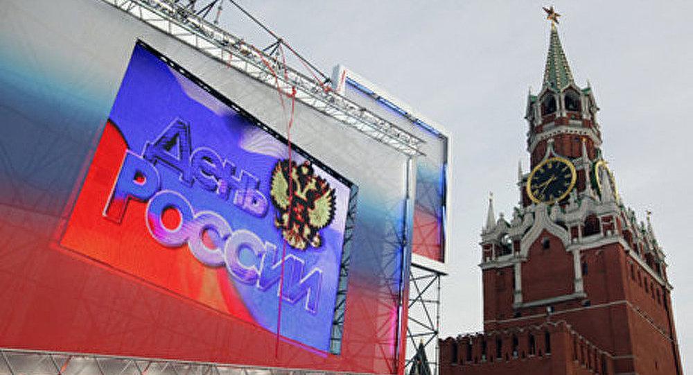 Journée de la Russie célébrée le 12 juin