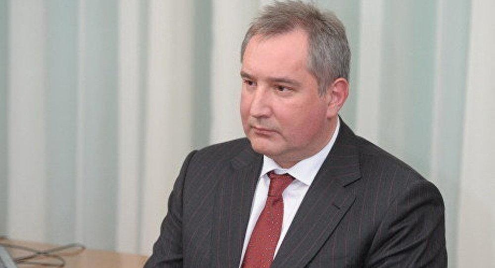 Rogozine a suggéré de créer une carte des endroits dangereux en Russie