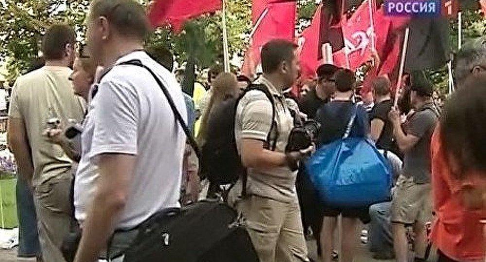 Moscou : un meeting en soutien des personnes arrêtées de « l'affaire de Bolotnaïa »