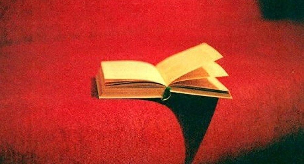 Le livre et le lecteur : « trouve-moi »