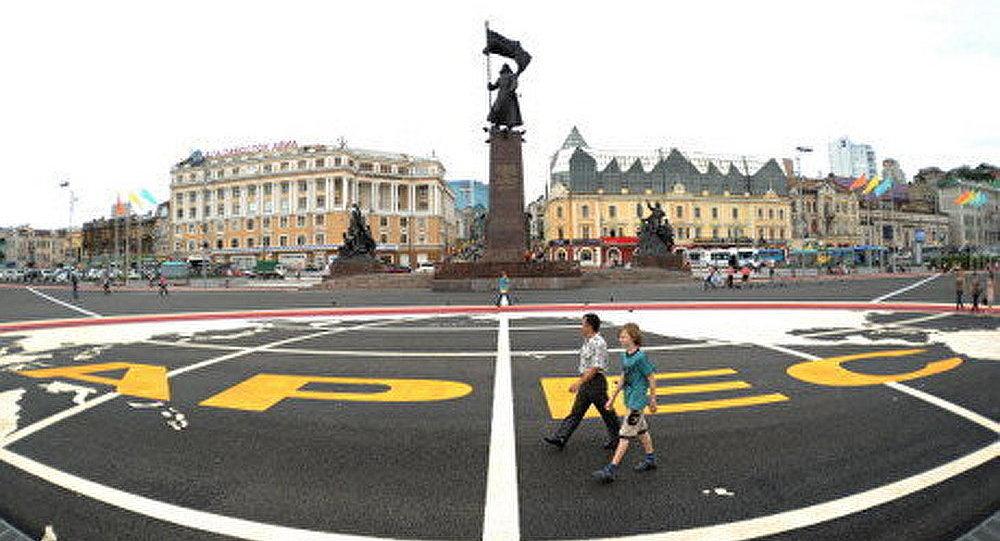 APEC 2012 : les ministres des Affaires étrangères et du Commerce à Vladivostok