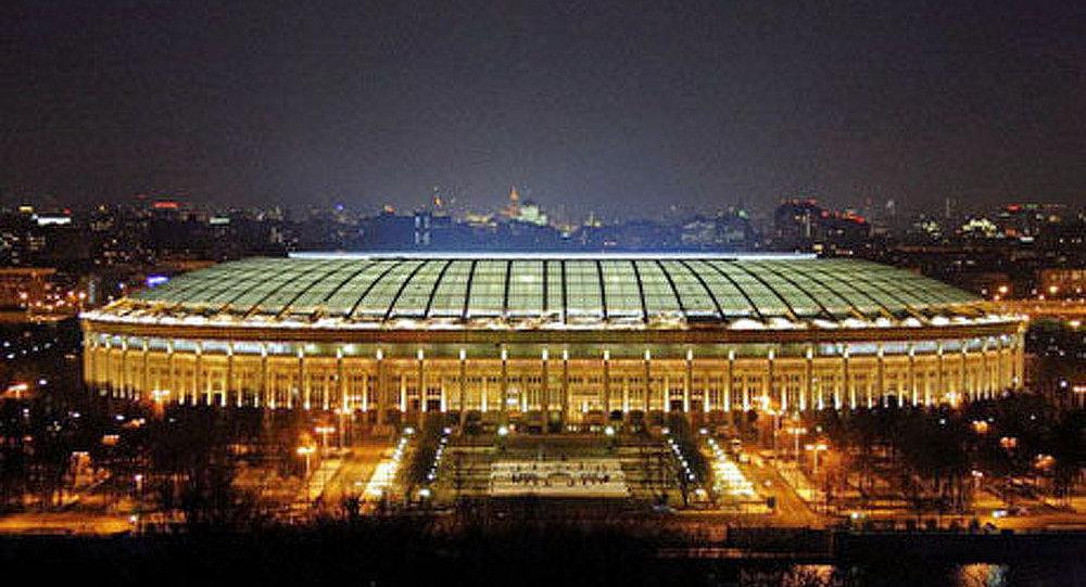 La finale du mondial 2018 aura lieu moscou sputnik france - Lieu coupe du monde 2018 ...