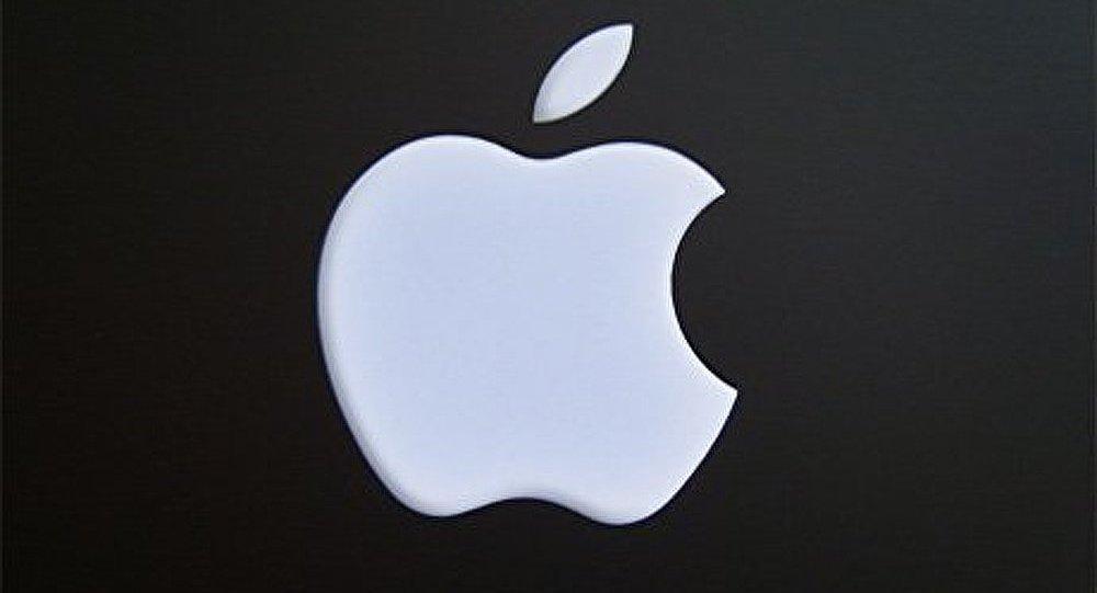 France : un magasin Apple cambriolé