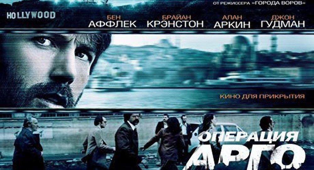 La PGA a nommé le meilleur film de l'année 2012
