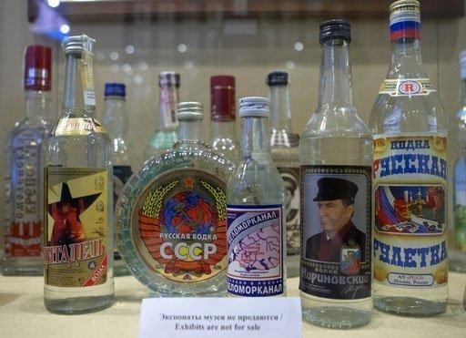 Aujourd'hui, il n'y a pas que des vodkas à 40 degrés qui sont produites comme, par exemple la Kaloujskaïa ossobaïa (Spéciale de Kalouga) à 38 degrés et la Sibirskaïa (de Sibérie) à 45 degrés.