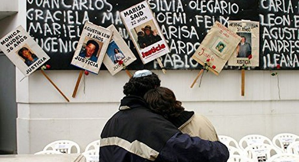 Attentat de Buenos Aires en 1994 : enquête conjointe irano-argentine