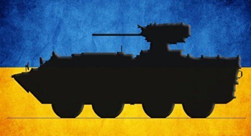 L'Ukraine fournit en Irak 40 véhicules blindés