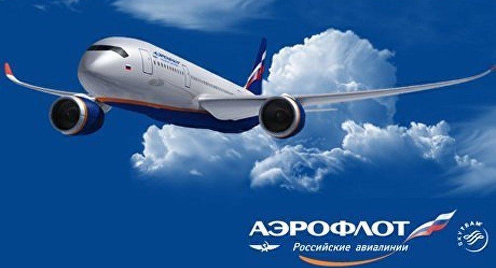 L'uniforme d'Aeroflot jugé le plus beau d'Europe