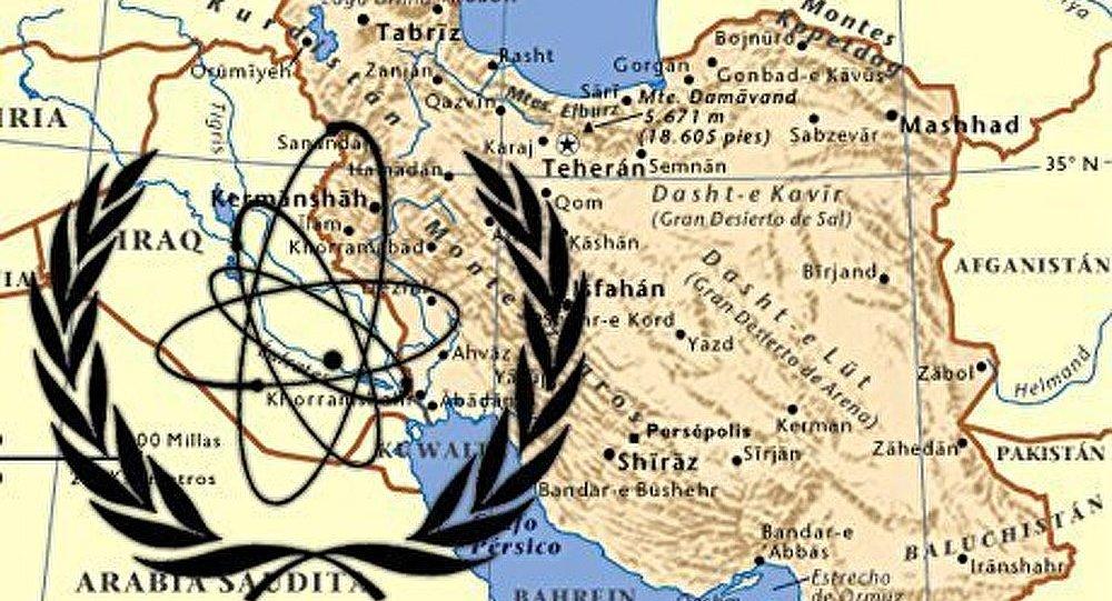 Nucléaire iranien : pas d'accès au site de Parchin pour l'AIEA