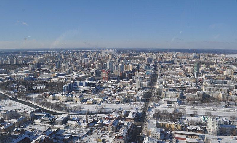 Promenade à travers Ekaterinbourg