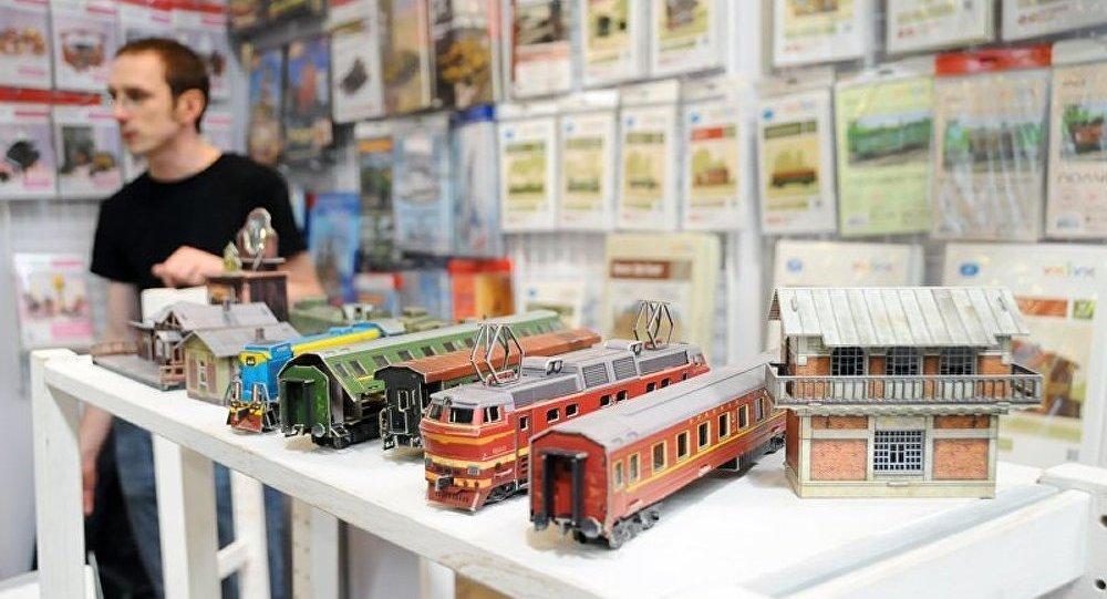 Une exposition de loisir s'est ouverte à Moscou