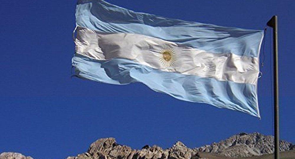 Une petite boule de feu a alarmé l'Argentine