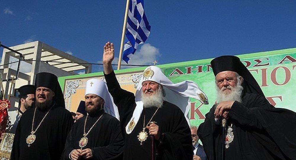 Le patriarche Cyrille chaleureusement accueilli par les Grecs pontiques