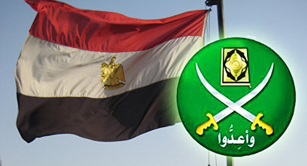 Egypte : gel des avoirs de 14 hauts responsables islamistes