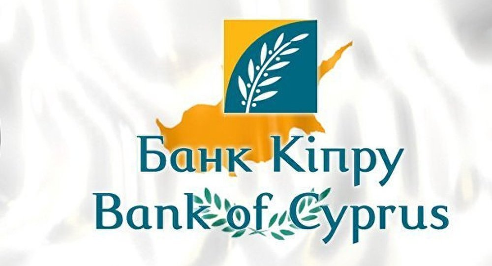 50 à 60 % de perte pour les gros déposants de la Bank of Cyprus