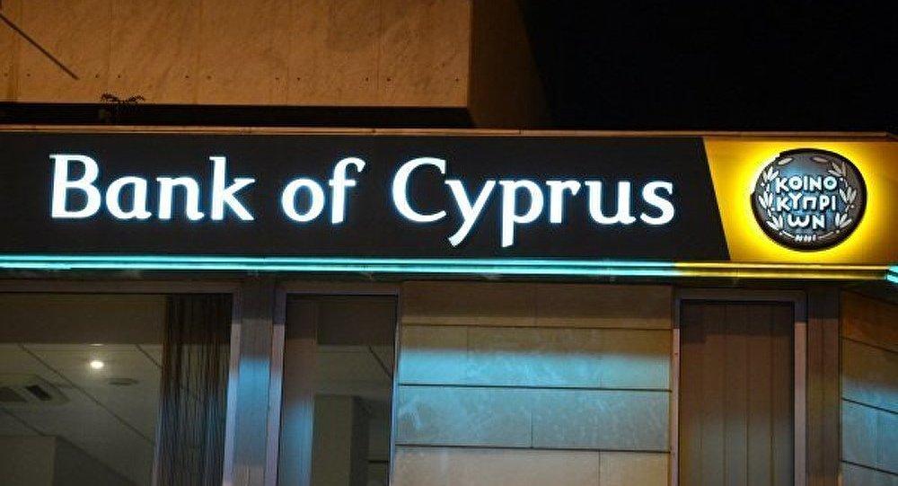 La Banque de Chypre va retrancher les gros dépôt de 47,5%