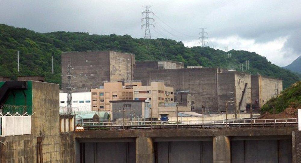 Taïwan : fuites d'eau radioactive dans une centrale nucléaire