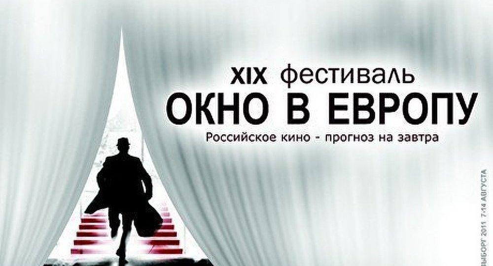 Le festival du film « Une fenêtre sur l'Europe » repense entièrement son programme