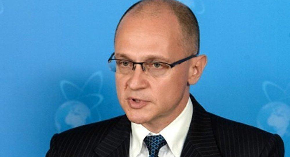 Sergueï Kirilenko