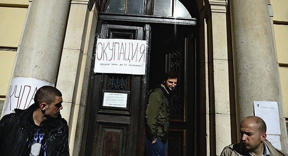 Les étudiants bulgares exigent la démission du gouvernement