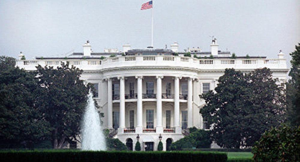 Espionnage des abonnés des réseaux mobiles : Washington déclassifie des documents