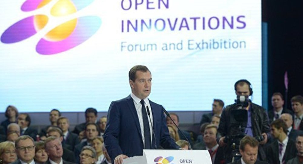 Le Forum Open Innovations s'est ouvert à Moscou