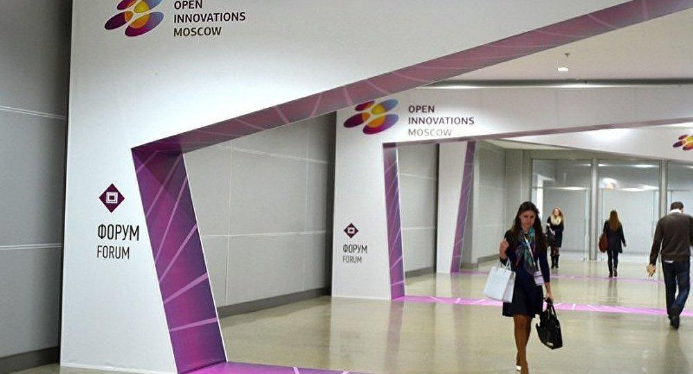 France, invitée d'honneur du Forum international Open Innovations