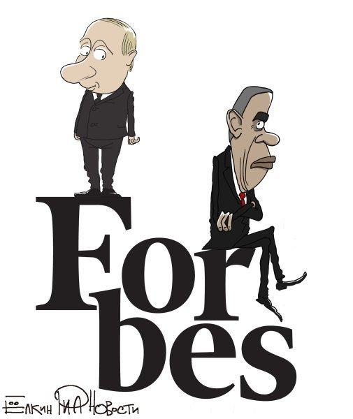Le fait que le président russe Vladimir Poutine l'ai recalé à la seconde place du classement des personnes les plus puissantes du monde du magazine Forbes prouve également la baisse de prestige de Barack Obama sur le plan international.