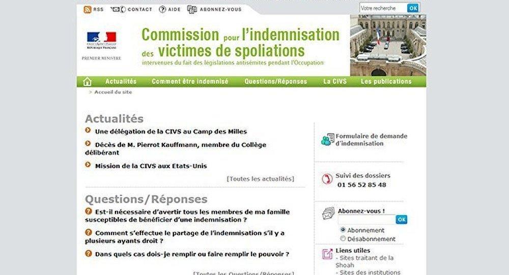 La Commission pour l'indemnisation des victimes de spoliations (CIVS) a sorti un nouveau rapport annuel