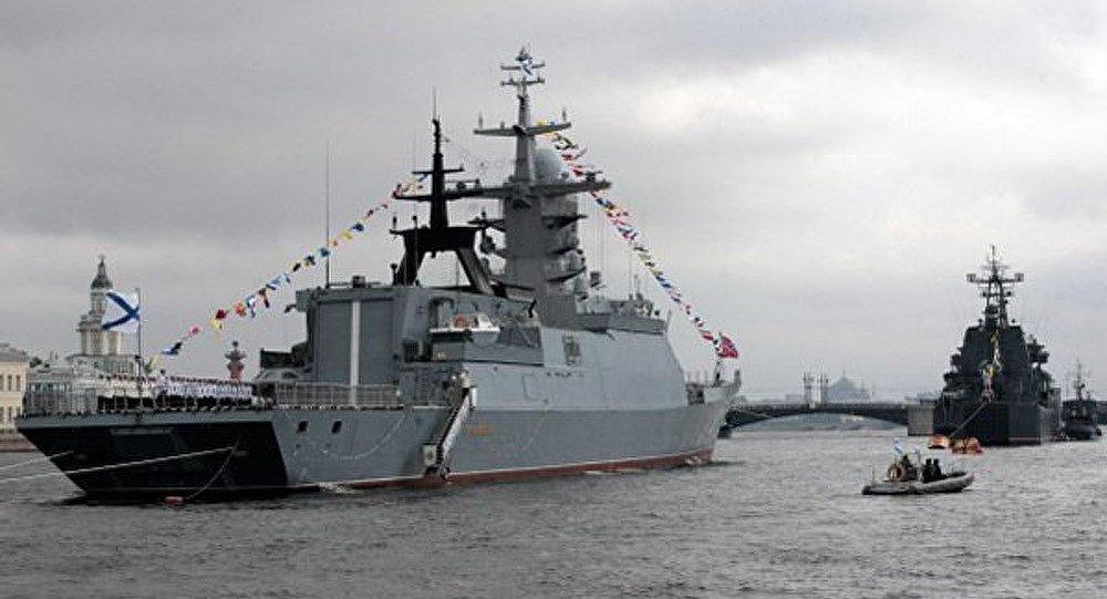 FRUKUS 2014 : Londres invite la flotte russe du Nord