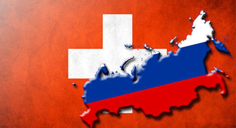 Le forum médical russo-suisse