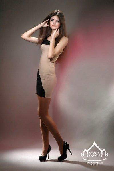 La Russie a élu Miss longues jambes