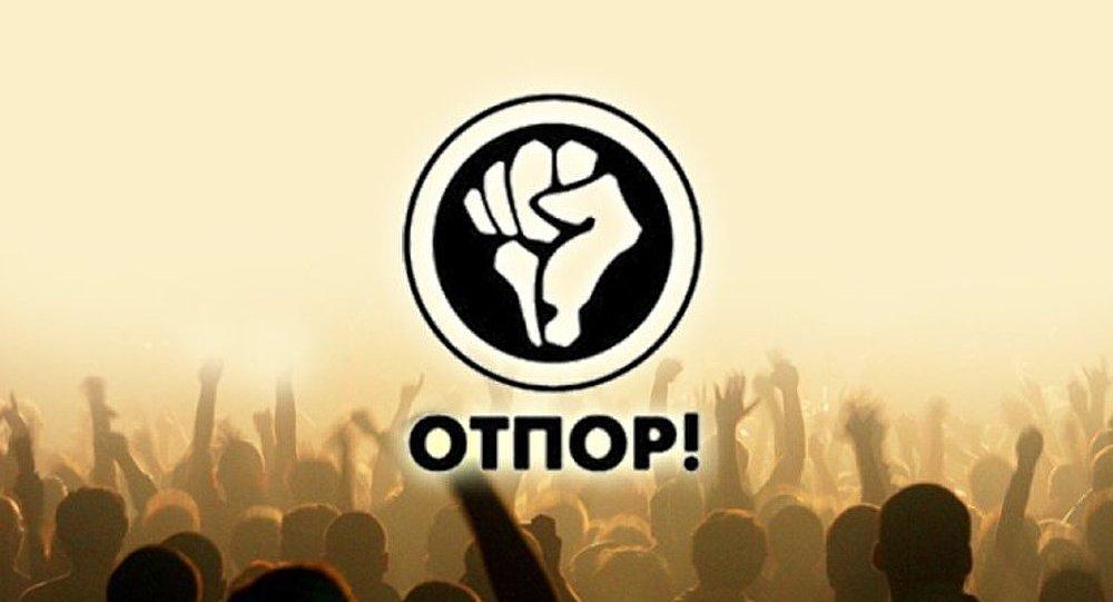 OTPOR : la meilleure marque serbe