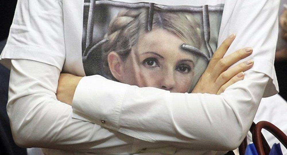 Le Parlement d'Ukraine a adopté une loi qui permettra de libérer Ioulia Timochenko