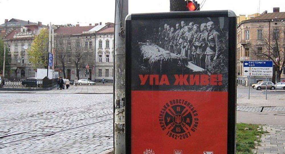 Ukraine : le Secteur droite nie le fait d'un appel à Oumarov