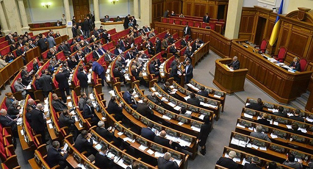 La Verkhovna Rada demande une assistance internationale