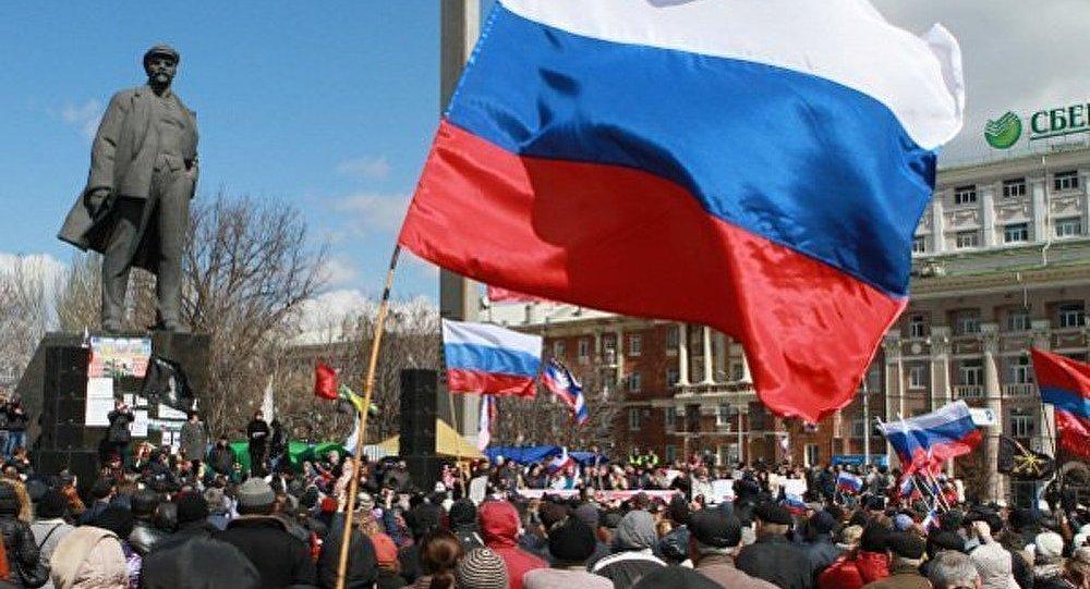 Ukraine/Donetsk : des manifestants occupent le siège de l'administration régionale