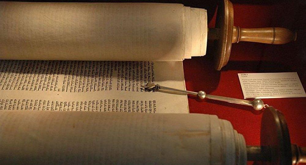Une Torah incunable vendue aux enchères plus de 2,7 millions d'euros