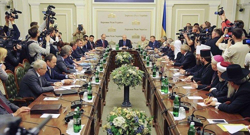 L'Ukraine en quête d'un terrain d'entente
