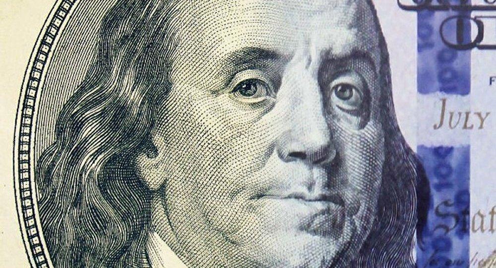 Ci-gît Dollar