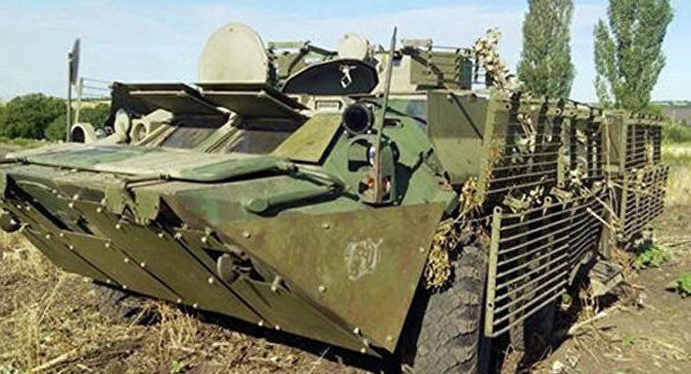 Avakov : la Garde nationale s'est emparée d'un blindé russe