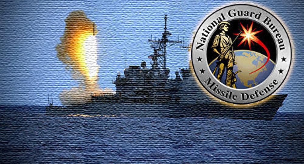 Le système global de défense antimissile des Etats-Unis ne peut pas en principe atteindre les objectifs assignés