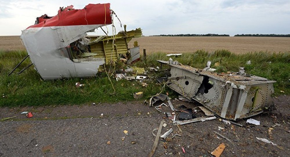 Vol MH17 : exercices de la DCA ukrainienne près de Donetsk le jour du crash (source)