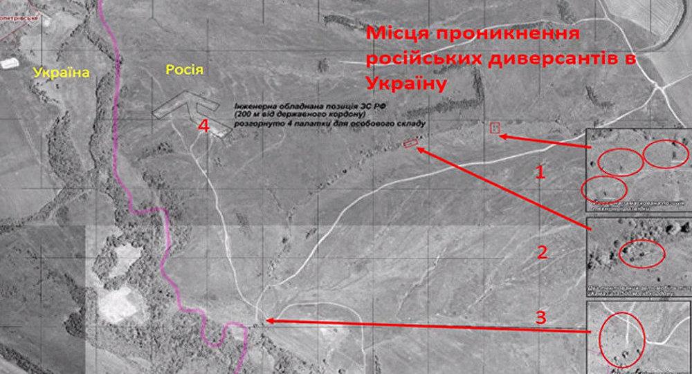 Boeing 777: le ministère russe de la Défense dément l'authenticité des images du lieu du crash présentées par Kiev