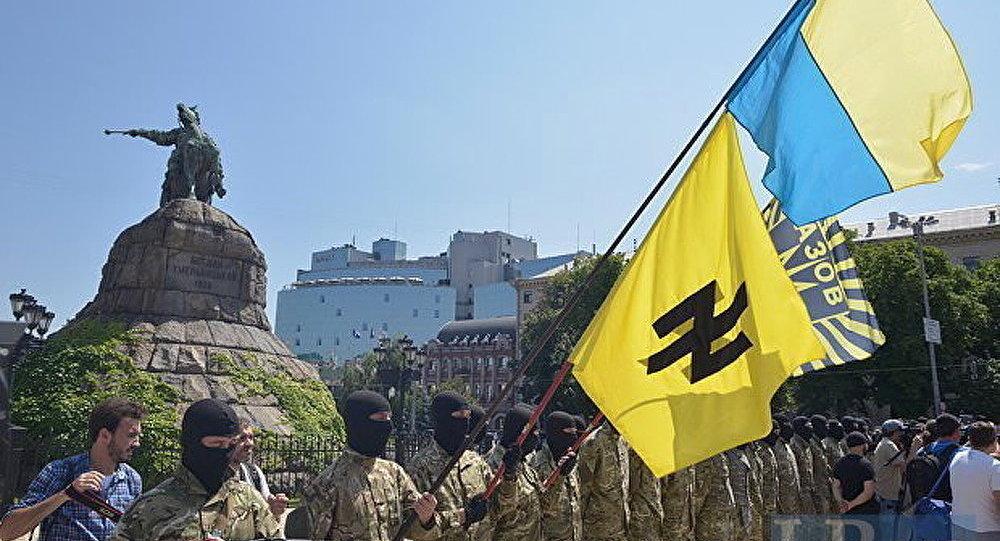 Les symboles nazis des forces armées d'Ukraine et des bataillons de Kiev