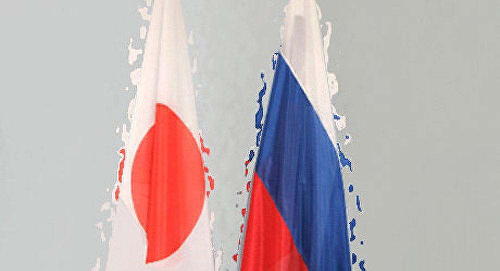 Une liste de personnes visées par la limitation d'entrée en Russie remise à l'Ambassadeur du Japon